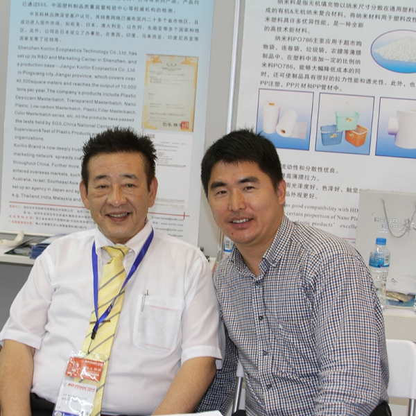With old friends meet in Adsale Rubber Exhibition